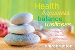 Health, Happiness, Balance, Wellness. (stacked stones)